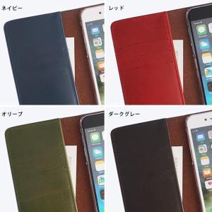 【ネコポス送料無料】 シムフリー ケース オイルプルアップ レザー HUAWEI ASUS ZenFone HTC NEXUS 楽天モバイル スマホケース 手帳型 本革 ベルトなし|beaute-shop|10