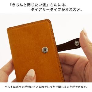 シムフリー ケース HUAWEI ASUS ZenFone HTC NEXUS 楽天モバイル スマホケース スマホカバー 手帳型 本革 イタリアンレザー プエブロ ベルト付き|beaute-shop|07