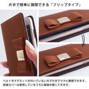 栃木レザー スマホケース シムフリー HUAWEI ASUS ZenFone HTC NEXUS 楽天モバイル AQUOS ARROWS XPERIA ケース リボン スマホカバー 手帳型 本革 ベルトなし|beaute-shop|11