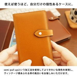 シムフリー ケース HUAWEI ASUS ZenFone HTC NEXUS 楽天モバイル スマホケース スマホカバー 手帳型 本革 オイルレザー SIMフリー ダイアリー ベルト付き|beaute-shop|04