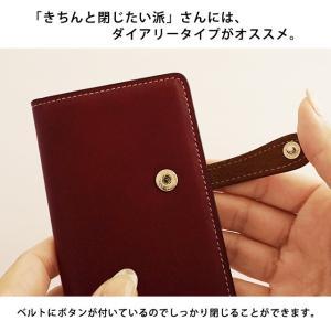 シムフリー ケース HUAWEI ASUS ZenFone HTC NEXUS 楽天モバイル スマホケース スマホカバー 手帳型 本革 オイルレザー SIMフリー ダイアリー ベルト付き|beaute-shop|06