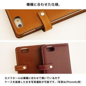 シムフリー ケース HUAWEI ASUS ZenFone HTC NEXUS 楽天モバイル スマホケース スマホカバー 手帳型 本革 オイルレザー SIMフリー ダイアリー ベルト付き|beaute-shop|07