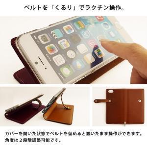 シムフリー ケース HUAWEI ASUS ZenFone HTC NEXUS 楽天モバイル スマホケース スマホカバー 手帳型 本革 オイルレザー SIMフリー ダイアリー ベルト付き|beaute-shop|09