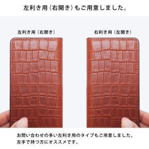 栃木レザー スマホケース シムフリー HUAWEI ASUS ZenFone HTC NEXUS 楽天モバイル AQUOS ARROWS XPERIA スマホカバー 手帳型 本革 クロコダイル柄 ベルトなし beaute-shop 14
