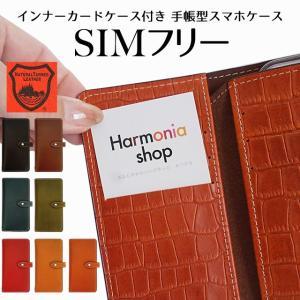 栃木レザー 手帳型 ケース インナーカードケース シムフリー HUAWEI ASUS ZenFone HTC NEXUS 楽天モバイル スマホケース ベルト付き|beaute-shop