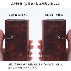 シムフリー ケース HUAWEI ASUS ZenFone HTC NEXUS 楽天モバイル スマホケース 手帳型 本革 イタリアンワックスレザー ベルト付き|beaute-shop|13