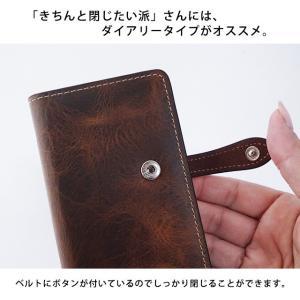 シムフリー ケース HUAWEI ASUS ZenFone HTC NEXUS 楽天モバイル スマホケース 手帳型 本革 イタリアンワックスレザー ベルト付き|beaute-shop|07