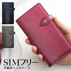 シムフリー ケース HUAWEI ASUS ZenFone HTC NEXUS 楽天モバイル SIMフリー スマホケース 手帳型 毛皮風 カーフ ベルト付き|beaute-shop