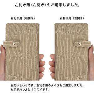 シムフリー ケース HUAWEI ASUS ZenFone HTC NEXUS 楽天モバイル SIMフリー スマホケース 手帳型 トカゲ柄 リザード ベルト付き|beaute-shop|16