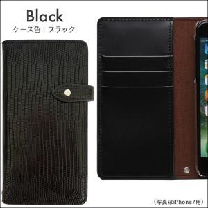 シムフリー ケース HUAWEI ASUS ZenFone HTC NEXUS 楽天モバイル SIMフリー スマホケース 手帳型 トカゲ柄 リザード ベルト付き|beaute-shop|03