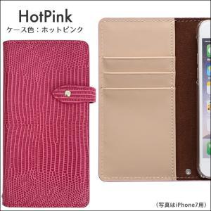 シムフリー ケース HUAWEI ASUS ZenFone HTC NEXUS 楽天モバイル SIMフリー スマホケース 手帳型 トカゲ柄 リザード ベルト付き|beaute-shop|04