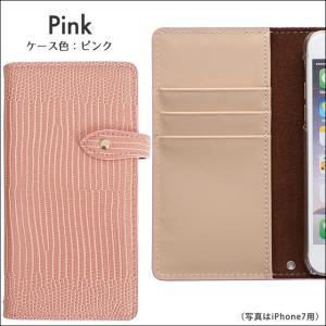シムフリー ケース HUAWEI ASUS ZenFone HTC NEXUS 楽天モバイル SIMフリー スマホケース 手帳型 トカゲ柄 リザード ベルト付き|beaute-shop|05