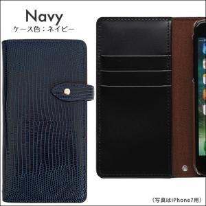 シムフリー ケース HUAWEI ASUS ZenFone HTC NEXUS 楽天モバイル SIMフリー スマホケース 手帳型 トカゲ柄 リザード ベルト付き|beaute-shop|06