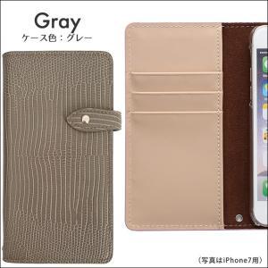 シムフリー ケース HUAWEI ASUS ZenFone HTC NEXUS 楽天モバイル SIMフリー スマホケース 手帳型 トカゲ柄 リザード ベルト付き|beaute-shop|08