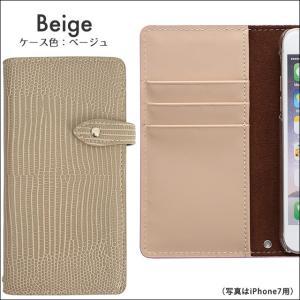 シムフリー ケース HUAWEI ASUS ZenFone HTC NEXUS 楽天モバイル SIMフリー スマホケース 手帳型 トカゲ柄 リザード ベルト付き|beaute-shop|09