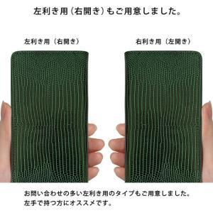 シムフリー SIMフリー ケース トカゲ柄 リザード HUAWEI ASUS ZenFone HTC NEXUS 楽天モバイル スマホケース スマホカバー 手帳型 ベルトなし|beaute-shop|14