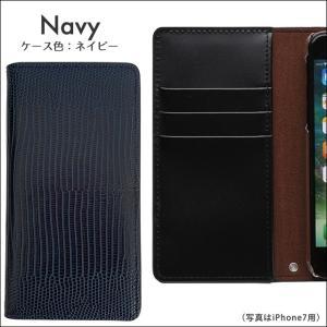シムフリー SIMフリー ケース トカゲ柄 リザード HUAWEI ASUS ZenFone HTC NEXUS 楽天モバイル スマホケース スマホカバー 手帳型 ベルトなし|beaute-shop|06