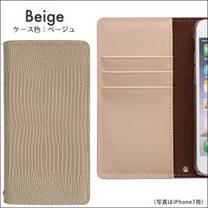 シムフリー SIMフリー ケース トカゲ柄 リザード HUAWEI ASUS ZenFone HTC NEXUS 楽天モバイル スマホケース スマホカバー 手帳型 ベルトなし|beaute-shop|09