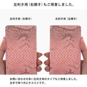 シムフリー SIMフリー ケース パイソン柄 スネーク HUAWEI ASUS ZenFone HTC NEXUS 楽天モバイル スマホケース スマホカバー 手帳型 フリップケース|beaute-shop|11