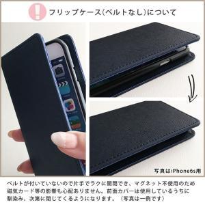 シムフリー SIMフリー ケース パイソン柄 スネーク HUAWEI ASUS ZenFone HTC NEXUS 楽天モバイル スマホケース スマホカバー 手帳型 フリップケース|beaute-shop|12