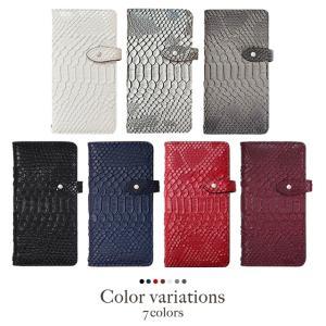 シムフリー ケース HUAWEI ASUS ZenFone HTC NEXUS 楽天モバイル スマホケース 手帳型 ヘビ柄 スネーク ベルト付き|beaute-shop|02