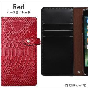 シムフリー ケース HUAWEI ASUS ZenFone HTC NEXUS 楽天モバイル スマホケース 手帳型 ヘビ柄 スネーク ベルト付き|beaute-shop|13