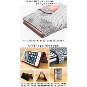シムフリー ケース HUAWEI ASUS ZenFone HTC NEXUS 楽天モバイル スマホケース 手帳型 ヘビ柄 スネーク ベルト付き|beaute-shop|16