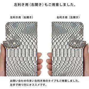 シムフリー ケース HUAWEI ASUS ZenFone HTC NEXUS 楽天モバイル スマホケース 手帳型 ヘビ柄 スネーク ベルト付き|beaute-shop|19