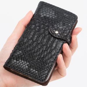 シムフリー ケース HUAWEI ASUS ZenFone HTC NEXUS 楽天モバイル スマホケース 手帳型 ヘビ柄 スネーク ベルト付き|beaute-shop|04