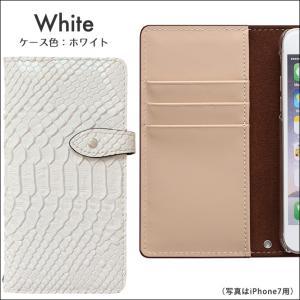 シムフリー ケース HUAWEI ASUS ZenFone HTC NEXUS 楽天モバイル スマホケース 手帳型 ヘビ柄 スネーク ベルト付き|beaute-shop|08