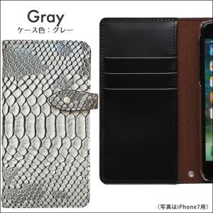 シムフリー ケース HUAWEI ASUS ZenFone HTC NEXUS 楽天モバイル スマホケース 手帳型 ヘビ柄 スネーク ベルト付き|beaute-shop|10