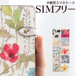 シムフリー 楽天モバイル HUAWEI エイスース ゼンフォン 手帳型 花柄 フラワー リバティ コットン スマホケース ハイブリットレザー タッセル付き ベルト付き|beaute-shop