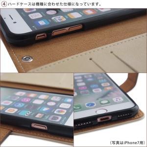 シムフリー ケース HUAWEI ASUS ZenFone HTC NEXUS 楽天モバイル AQUOS ARROWS XPERIA スマホケース 手帳型 カバー ヴィンテージ モチーフ付き|beaute-shop|12