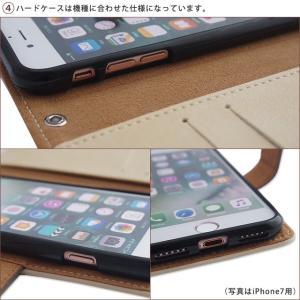 シムフリー ケース HUAWEI ASUS ZenFone HTC NEXUS 楽天モバイル AQUOS ARROWS XPERIA スマホケース 手帳型 カバー ヴィンテージ ハート デコ|beaute-shop|10