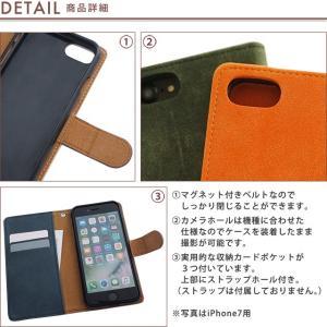 シムフリー ケース HUAWEI ASUS ZenFone HTC NEXUS 楽天モバイル スマホケース 手帳型 カバー ヴィンテージ くまモン ゆるキャラ 熊本 ベルト付き|beaute-shop|11