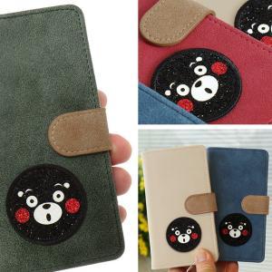 シムフリー ケース HUAWEI ASUS ZenFone HTC NEXUS 楽天モバイル スマホケース 手帳型 カバー ヴィンテージ くまモン ゆるキャラ 熊本 ベルト付き|beaute-shop|10