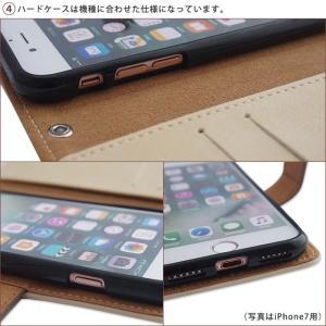 シムフリー ケース HUAWEI ASUS ZenFone HTC NEXUS 楽天モバイル AQUOS ARROWS XPERIA スマホケース 手帳型 カバー ヴィンテージ ヒゲ 口ひげ デコ|beaute-shop|10
