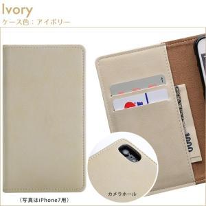 シムフリー ケース HUAWEI ASUS ZenFone HTC NEXUS 楽天モバイル AQUOS ARROWS XPERIA スマホケース 手帳型 カバー ヴィンテージ ヴィンテージ風|beaute-shop|14