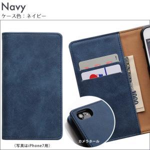 シムフリー ケース HUAWEI ASUS ZenFone HTC NEXUS 楽天モバイル AQUOS ARROWS XPERIA スマホケース 手帳型 カバー ヴィンテージ ヴィンテージ風|beaute-shop|09
