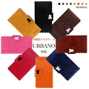 スマホケース URBANO スマホカバー 手帳型 ベルト L01 L02 L03 V01 V02 V03 アルバーノ au 手帳型ケース|beaute-shop