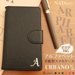 スマホケース URBANO スマホカバー 手帳型 L01 L02 L03 V01 V02 V03 アルバーノ au 主要機種 アルファベット|beaute-shop