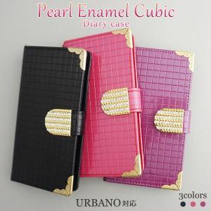 スマホケース URBANO スマホカバー 手帳型 ベルト L01 L02 L03 V01 V02 V03 アルバーノ au エナメル 手帳型スマホケース|beaute-shop