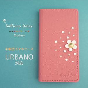 スマホケース URBANO スマホカバー 手帳型 ベルト L01 L02 L03 V01 V02 V03 アルバーノ au フリップ デイジー beaute-shop