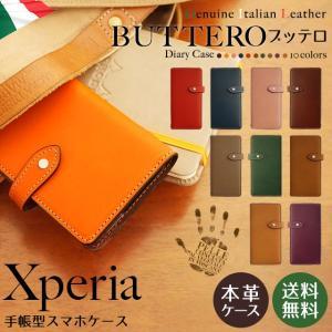 Xperia SO-03L SO-05K SO-04K XZ3 XZ2 XZ1 XZs XZ Z5 ケース エクスペリア SOV39 SOV40 スマホケース 701SO 手帳型 イタリアンレザー ブッテロ ベルト付き|beaute-shop