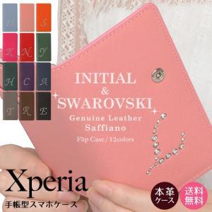 Xperia SO-03L SO-05K XZ3 XZ2 XZ1 XZs SOV39 サフィアーノレザー スワロフスキー イニシャル アルファベット エクスペリア スマホケース 手帳型 ベルト付き|beaute-shop
