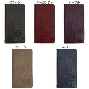 【ネコポス送料無料】 SO-03L Xperia XZ3 XZ2 XZ1 XZs メッシュ 編み込み レザー ケース エクスペリア SOV39 SOV40 スマホケース 701SO 手帳型 ベルトなし beaute-shop 03