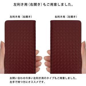 【ネコポス送料無料】 SO-03L Xperia XZ3 XZ2 XZ1 XZs メッシュ 編み込み レザー ケース エクスペリア SOV39 SOV40 スマホケース 701SO 手帳型 ベルトなし beaute-shop 10