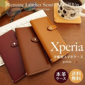 Xperia SO-03L SO-05K SO-04K XZ3 XZ2 XZ1 XZs XZ Z5 ケース エクスペリア SOV39 SOV40 スマホケース 701SO スマホカバー レザー オイルレザー ベルト付き|beaute-shop