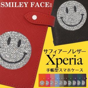 Xperia SO-03L SO-05K XZ3 XZ2 XZ1 XZs エクスペリア SOV39 SOV40 スマホケース サフィアーノレザー スワロフスキー スマイリーフェイス 手帳型 ベルト付き|beaute-shop