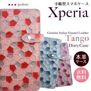 Xperia SO-03L SO-05K SO-04K XZ3 XZ2 XZ1 XZs XZ Z5 ケース エクスペリア SOV39 SOV40 スマホケース 701SO 手帳型 レザー 本革 カーフレザー ベルト付き|beaute-shop